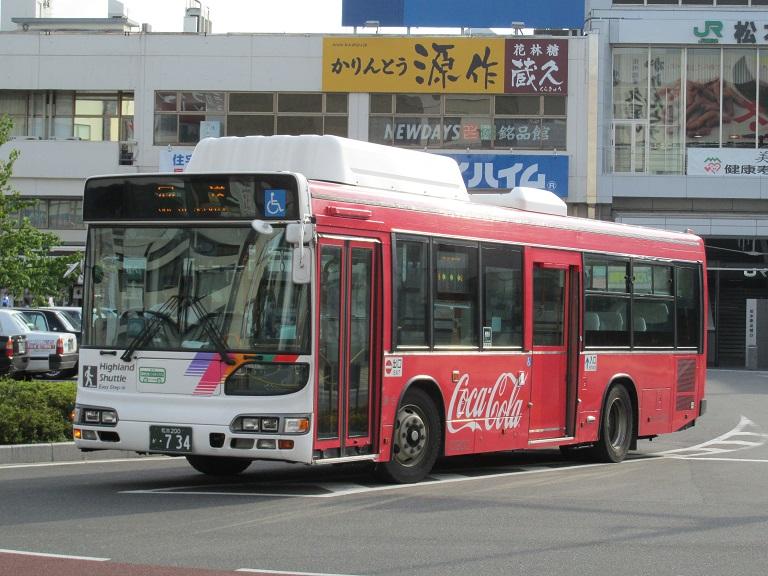 [2016年の夏][松本市] アルピコ交通 Img_0111