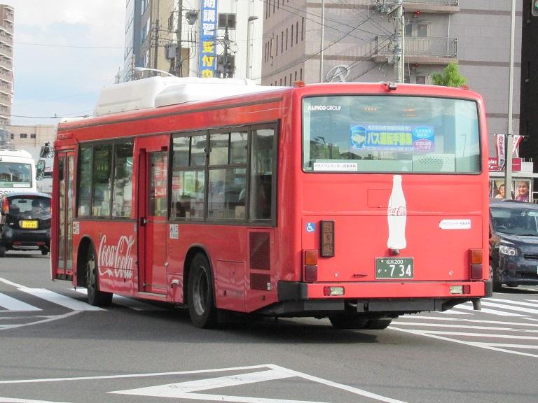 [2016年の夏][松本市] アルピコ交通 Img_0112