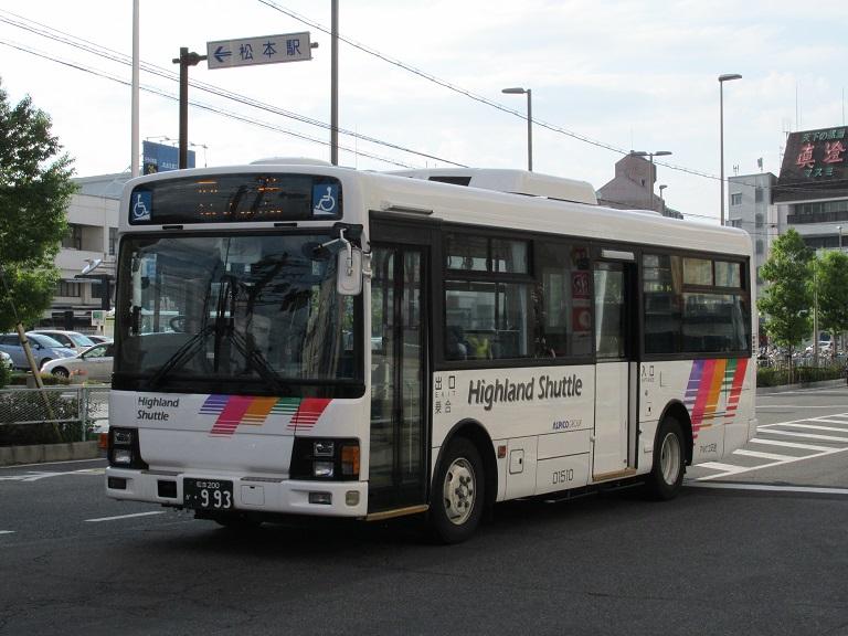 [2016年の夏][松本市] アルピコ交通 Img_0113