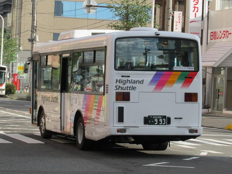 [2016年の夏][松本市] アルピコ交通 Img_0114