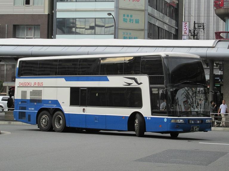 [2014年の夏][京都市] 中国JRバス (高速バス) Img_0115