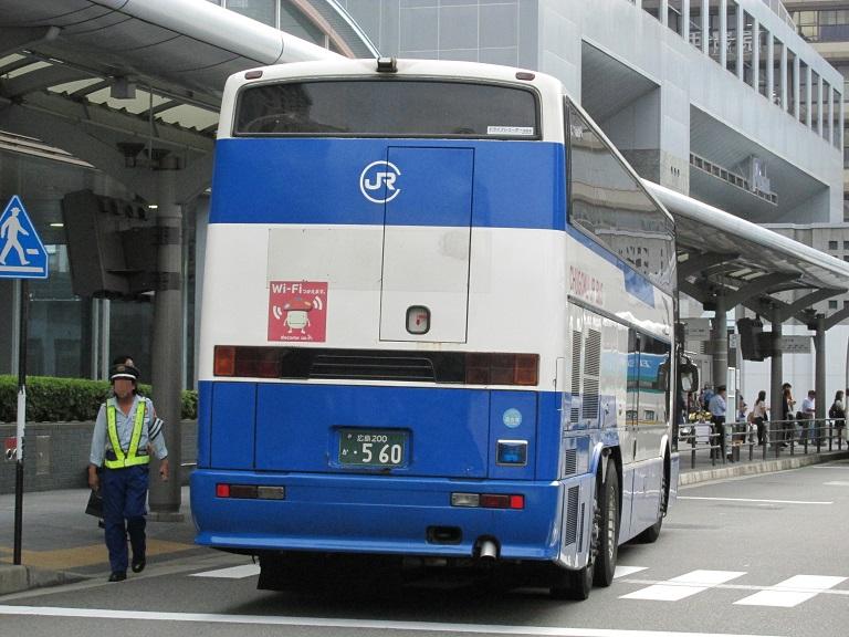 [2014年の夏][京都市] 中国JRバス (高速バス) Img_0116