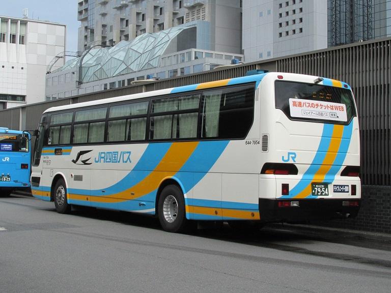 [2014年の夏][京都市] JR四国バス (高速バス) Img_0118
