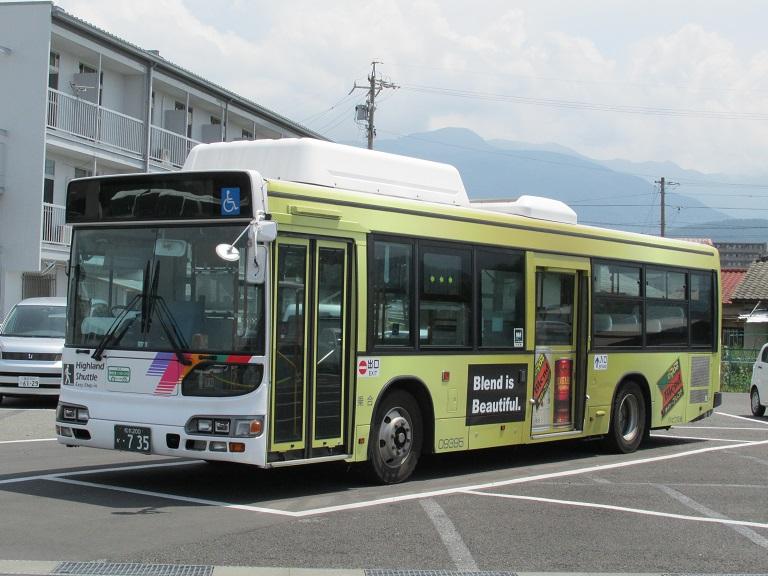 [2016年の夏][松本市] アルピコ交通 Img_0214