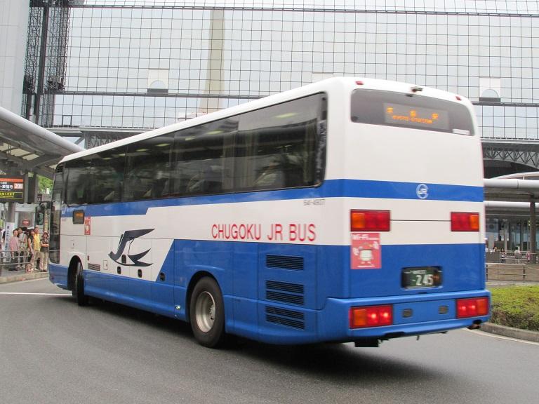 [2014年の夏][京都市] 中国JRバス (高速バス) Img_0216