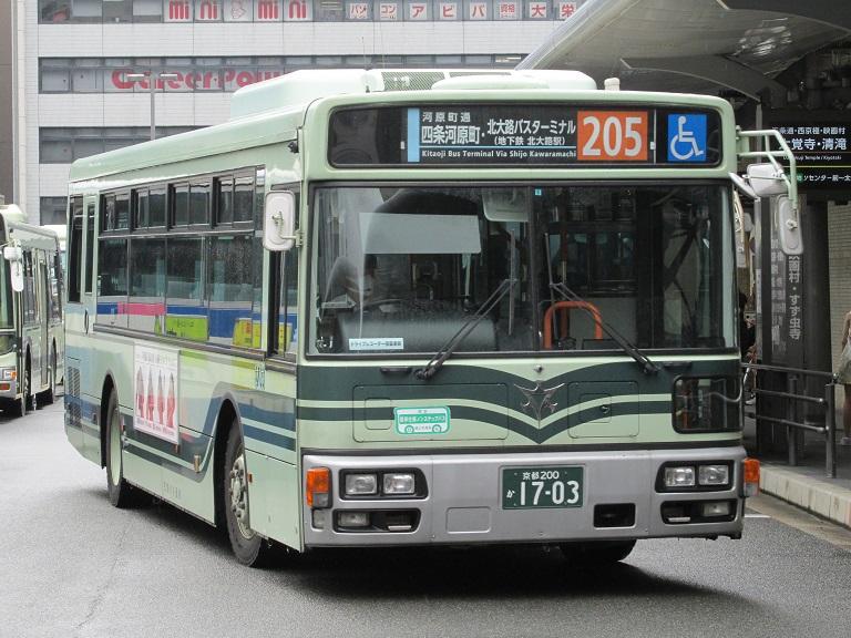 京都200か17-03 Img_0310