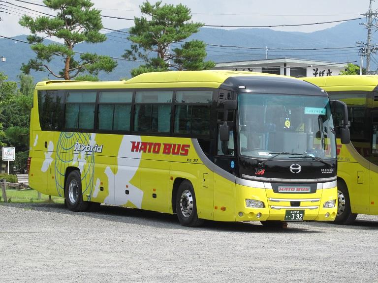 [2016年の夏][松本市] はとバス Img_0413