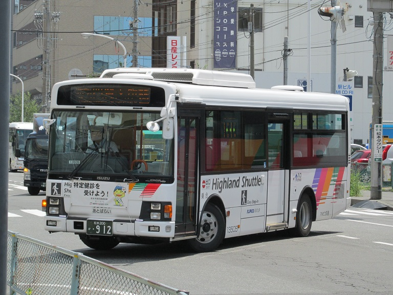 [2016年の夏][松本市] アルピコ交通 Img_0416