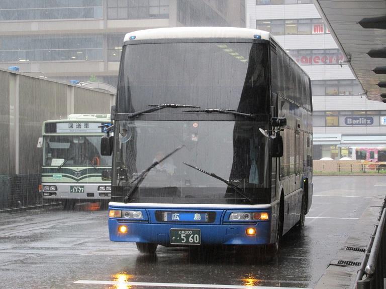 [2014年の夏][京都市] 中国JRバス (高速バス) Img_0516