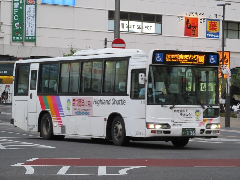 [2016年の夏][松本市] アルピコ交通 Img_0612