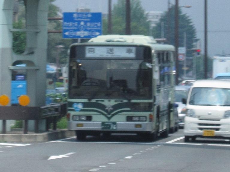 京都200か・・76 Img_0814