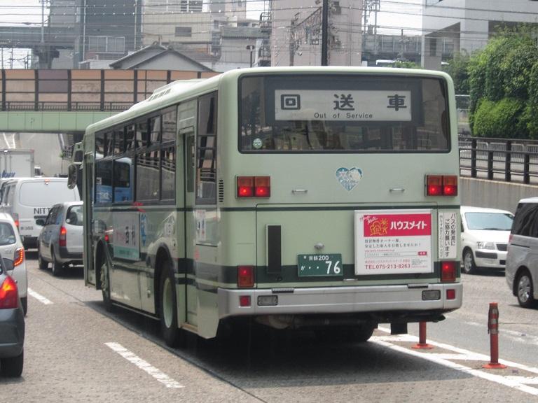 京都200か・・76 Img_0815