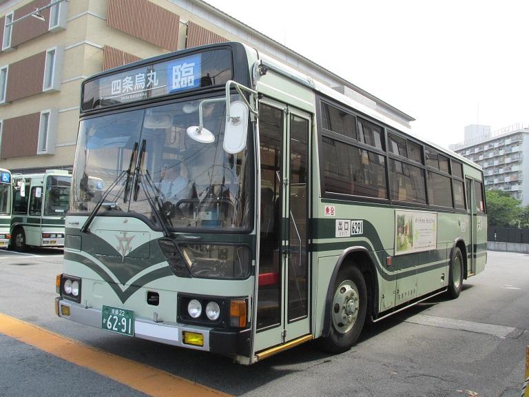 京都22か62-91 Img_0818