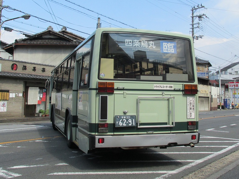 京都22か62-91 Img_0819