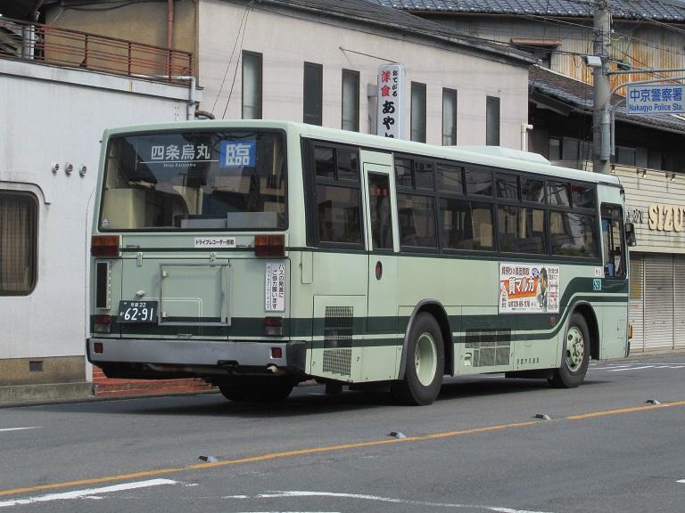 京都22か62-91 Img_0820