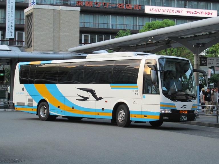 [2016年の夏][京都市] JR四国バス (高速バス) Img_1710
