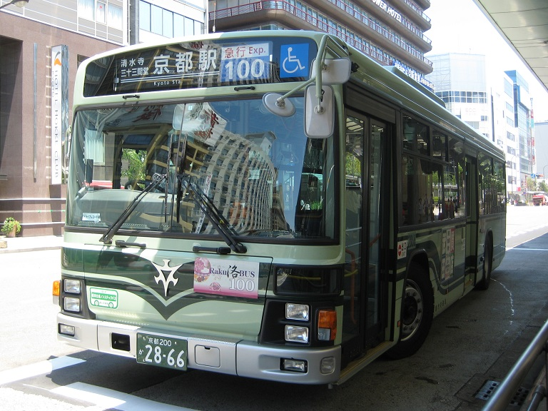 京都200か28-66 Img_2913