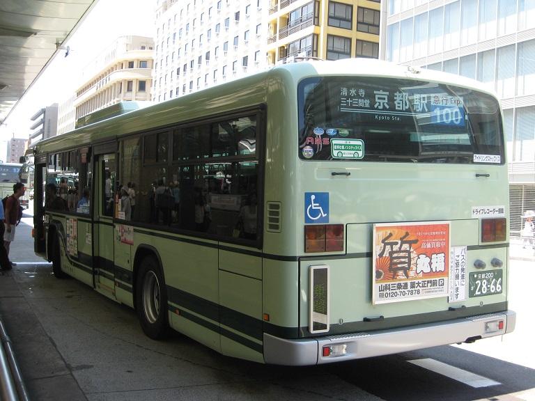 京都200か28-66 Img_2914