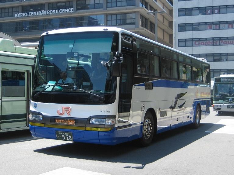 [2014年の夏][京都市] JR東海バス (高速バス) Img_2917