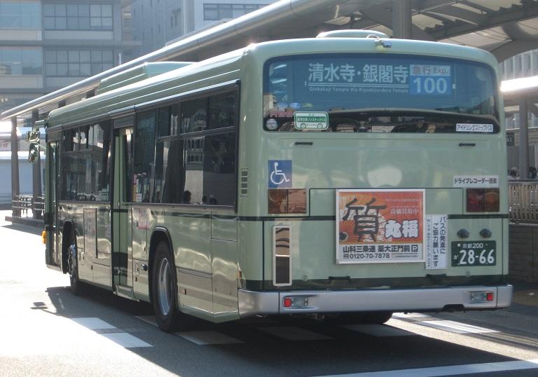 京都200か28-66 Img_3011