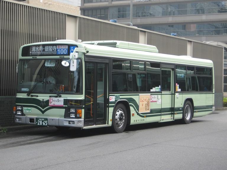 京都200か28-65 Img_3511