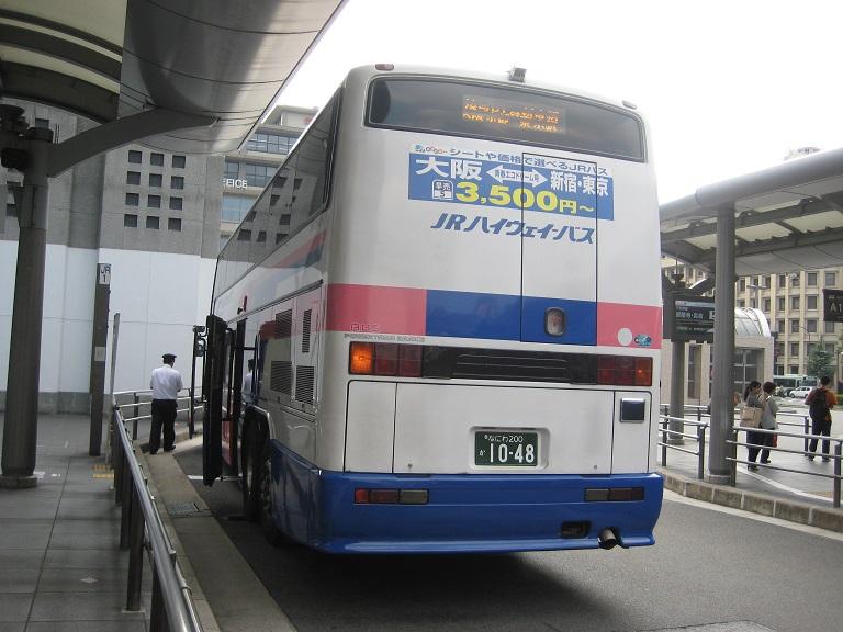 [2014年の夏][京都市] 西日本JRバス (高速バス) Img_3513
