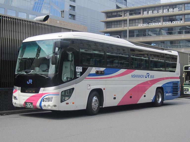 [2013年の夏][京都市] 西日本JRバス (高速バス) Img_3514