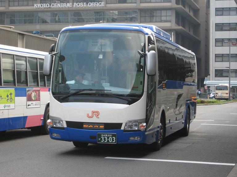 [2014年の夏][京都市] JR東海バス (高速バス) Img_3515