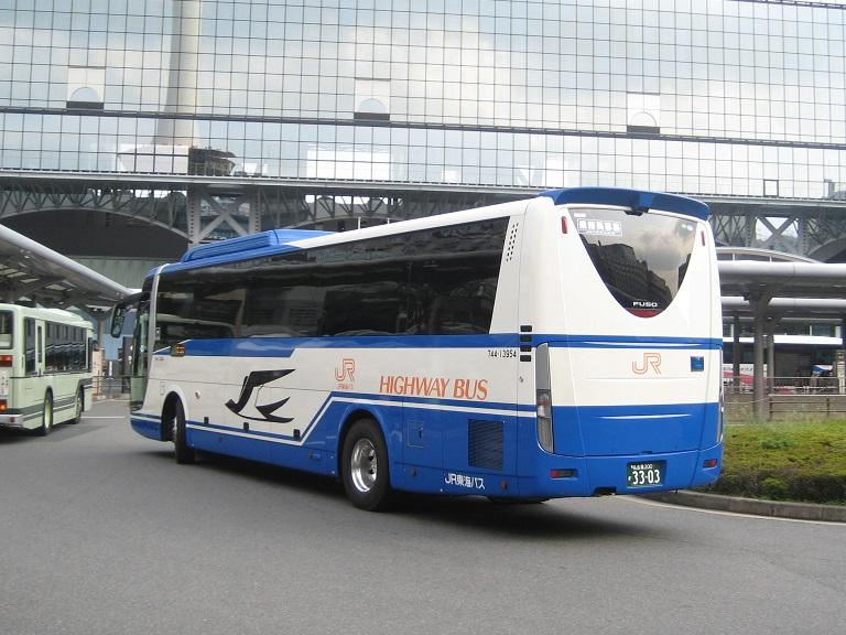 [2014年の夏][京都市] JR東海バス (高速バス) Img_3516