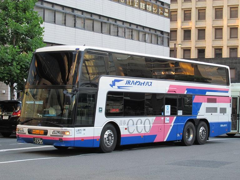 [2016年の夏][京都市] 西日本JRバス (高速バス) Img_3712