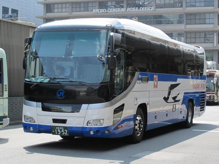 [2016年の夏][京都市] 中国JRバス (高速バス) Img_3718