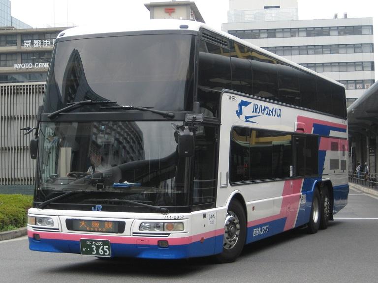 [2014年の夏][京都市] 西日本JRバス (高速バス) Img_3910