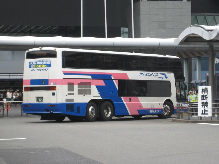 [2014年の夏][京都市] 西日本JRバス (高速バス) Img_3911