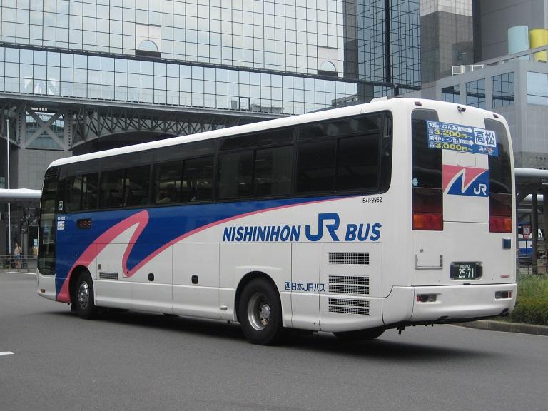 [2014年の夏][京都市] 西日本JRバス (高速バス) Img_4014