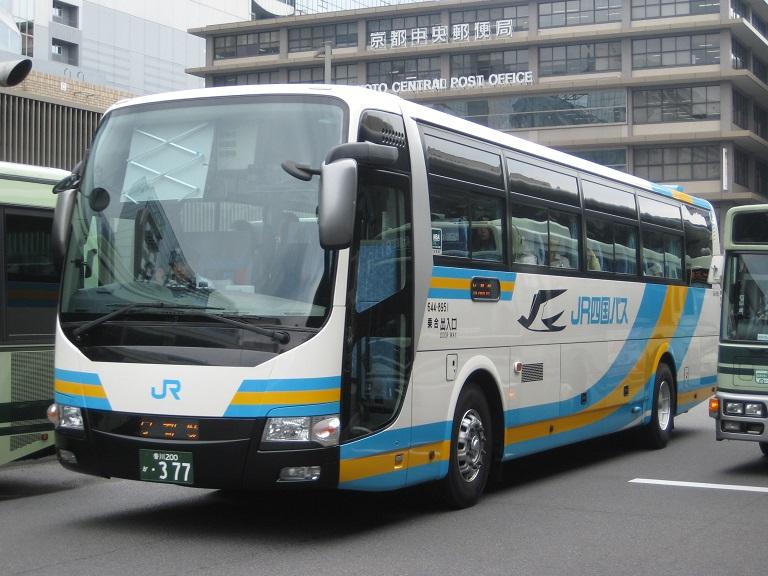 [2014年の夏][京都市] JR四国バス (高速バス) Img_4017