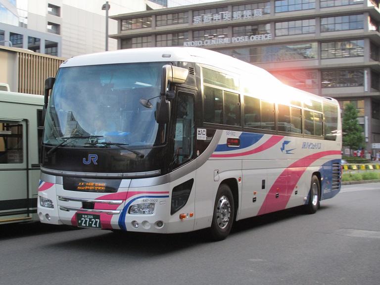 [2016年の夏][京都市] 西日本JRバス (高速バス) Img_4313