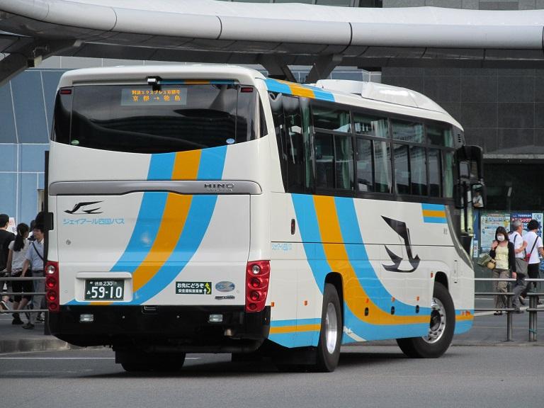 [2016年の夏][京都市] JR四国バス (高速バス) Img_4316