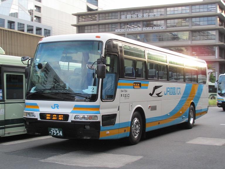 [2016年の夏][京都市] JR四国バス (高速バス) Img_4317