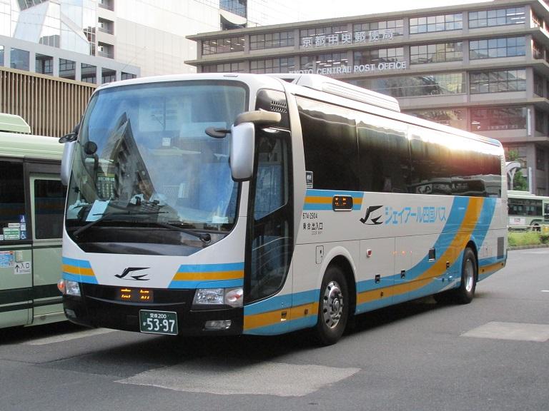 [2016年の夏][京都市] JR四国バス (高速バス) Img_4318