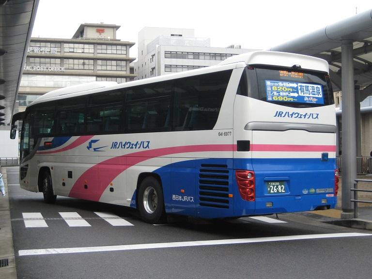 [2014年の夏][京都市] 西日本JRバス (高速バス) Img_4412