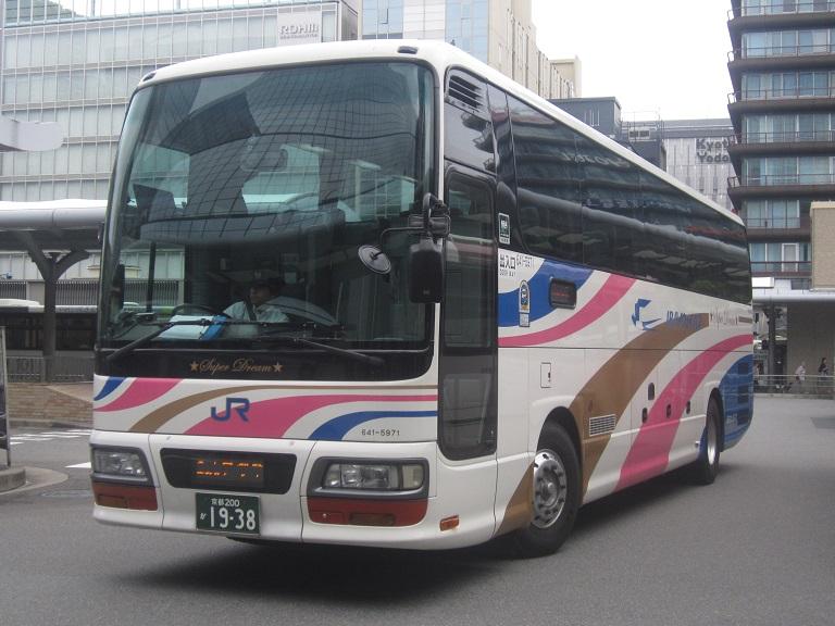 [2013年の夏][京都市] 西日本JRバス (高速バス) Img_4413