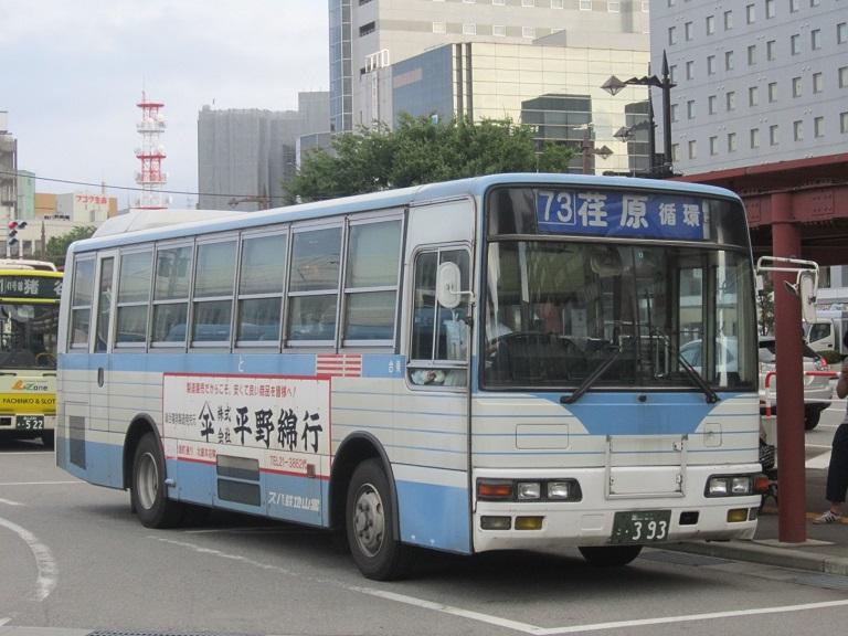 [2014年の夏][富山市] 富山地鉄バス Img_4416