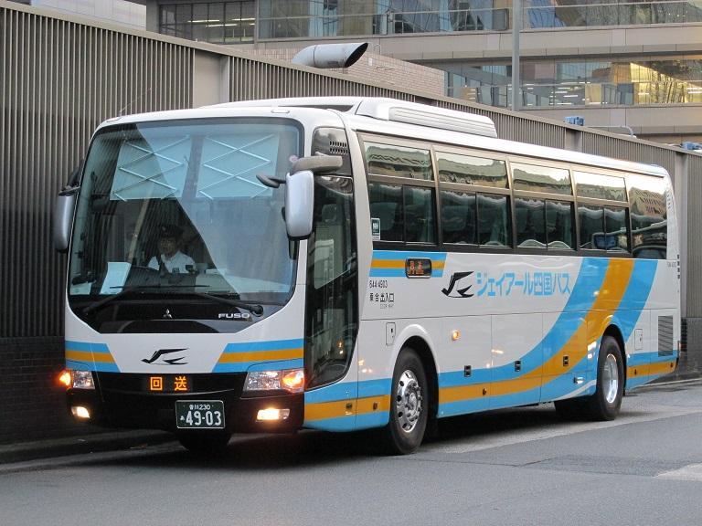 [2016年の夏][京都市] JR四国バス (高速バス) Img_4419
