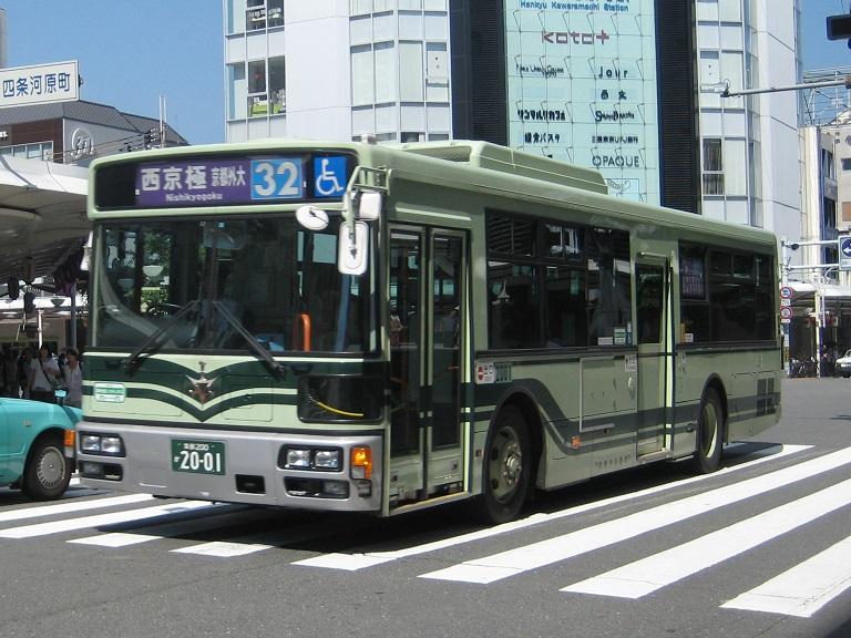 京都200か20-01 Img_4815