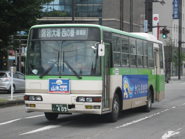 [2014年の夏][富山市] 富山地鉄バス Img_4820