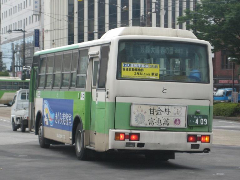 [2014年の夏][富山市] 富山地鉄バス Img_4821