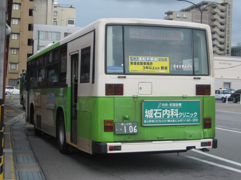 [2014年の夏][富山市] 富山地鉄バス Img_4823