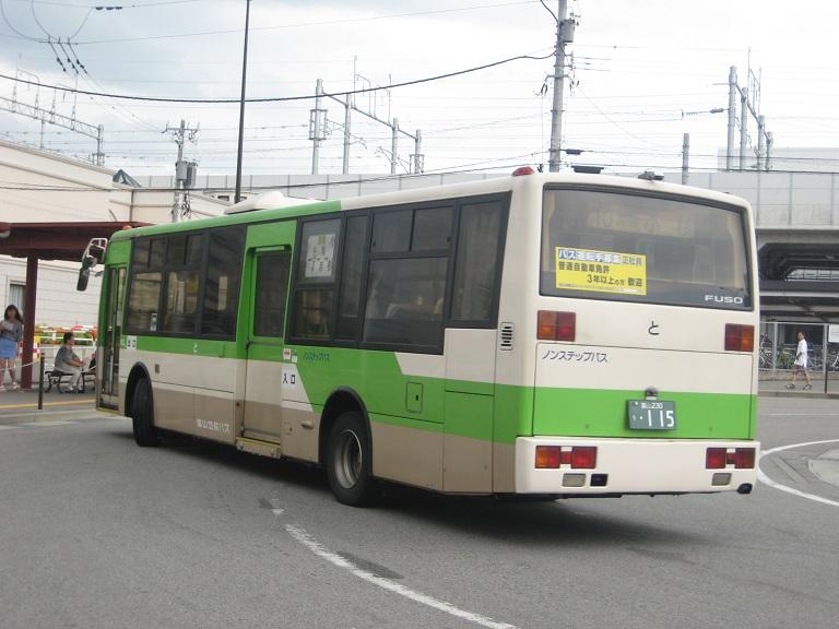 [2014年の夏][富山市] 富山地鉄バス Img_4825