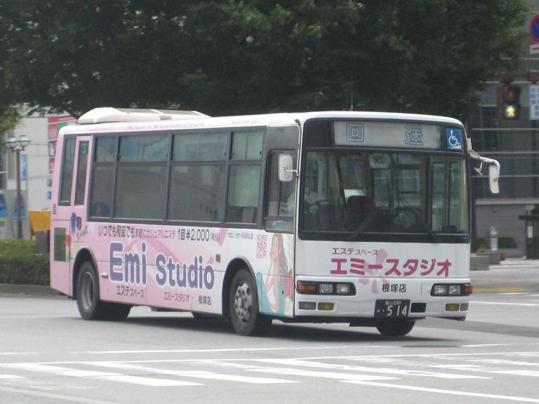 [2014年の夏][富山市] 富山地鉄バス Img_4911