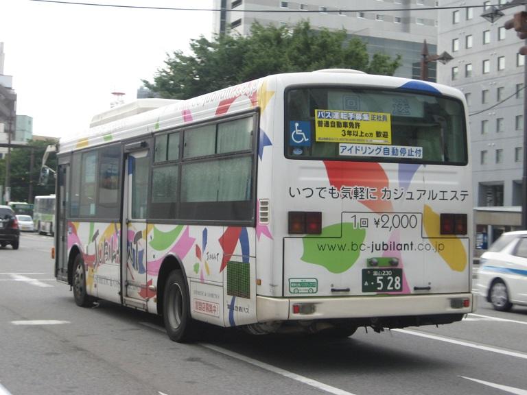 [2014年の夏][富山市] 富山地鉄バス Img_4918